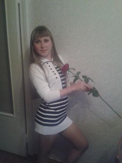 Наталья Талыгина, 2 октября , Москва, id130740811