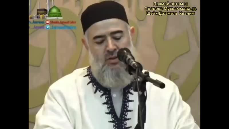 Сон знающего лучше, чем поклонение незнающего- Шейх Джамиль