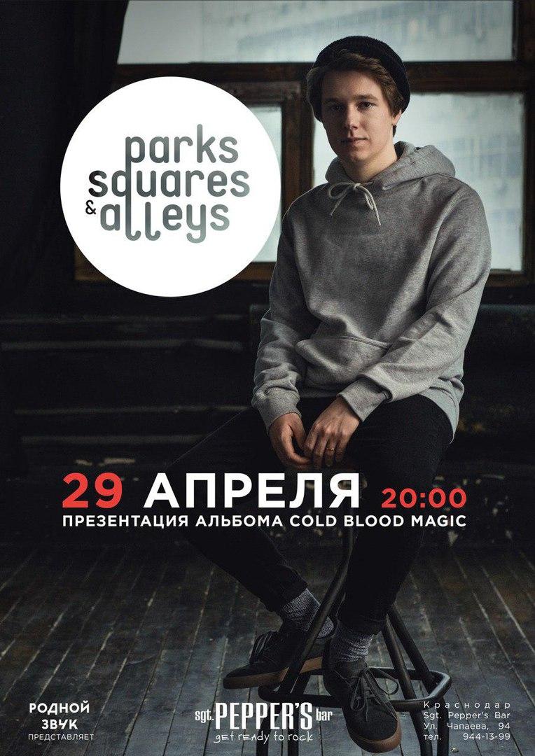 Афиша Краснодар Parks, Squares And Alleys в Краснодаре