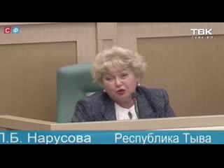 Людмила Нарусова о законах сенатора Клишаса