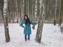 Таня Заверуха. Фото №7