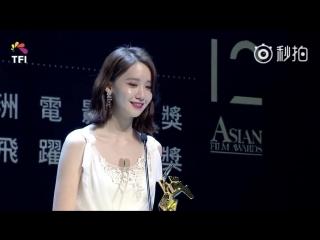 [CLIP] YoonA - Next Generation Award (180317 / The 12th Asian Film Awards)