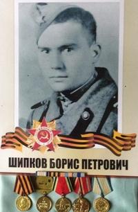 Борис Николаевич фотография #1