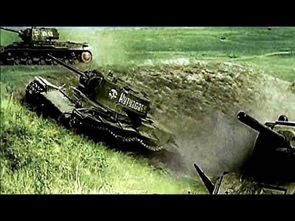 КВ-1 В ИЮНЕ 1941 / НЕПРИЯТНАЯ НЕОЖИДАННОСТЬ ДЛЯ НЕМЦЕВ 2