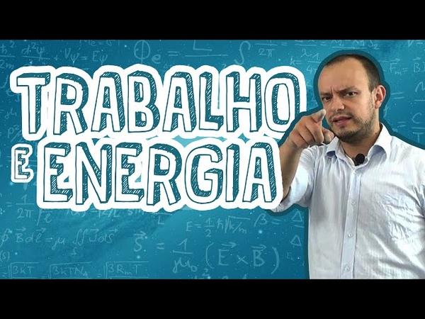 Física - Trabalho e Energia: tudo sobre Energia Cinética