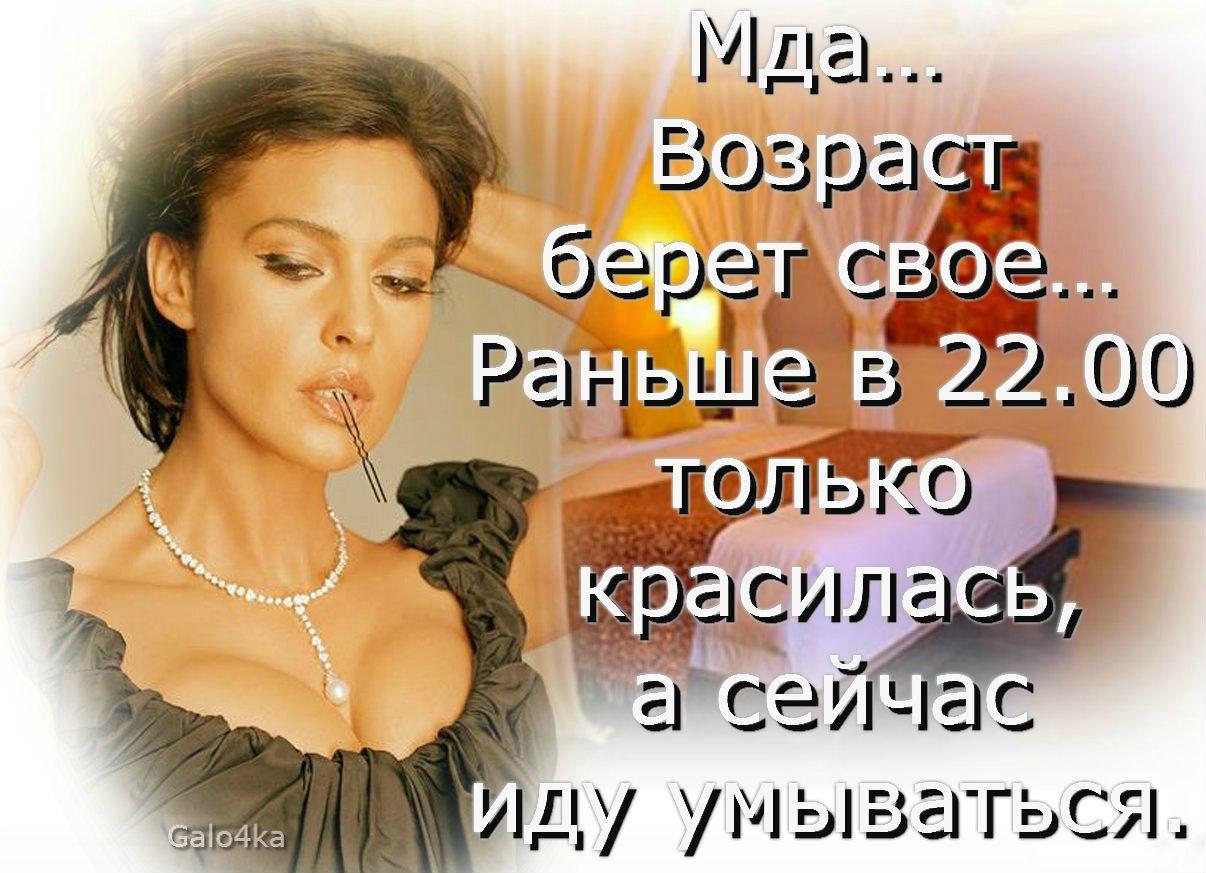 https://pp.userapi.com/c846321/v846321869/13332a/ShtiJglLw5s.jpg