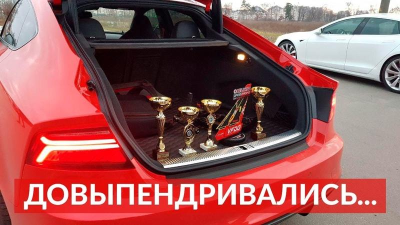 Адски быстрая Audi и стоковые Tesla Audi rs7 stage 2 VS Tesla p100dL
