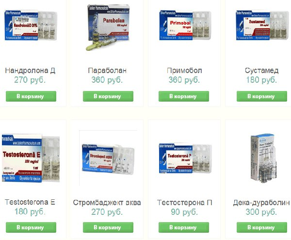 Купить анаболические стероиды в саратове стероиды в петрозаводске