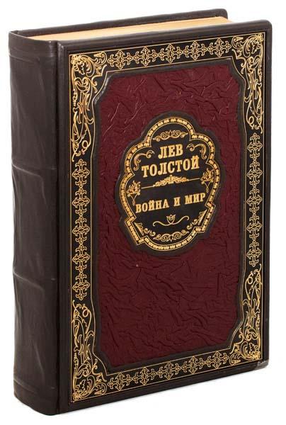 """Подарочное издание  """"Война и мир """".  Великолепные издания произведений классической литературы, прекрасно..."""