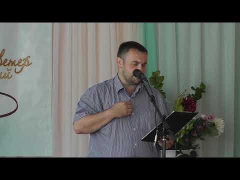 Михаил Гребенников Стих