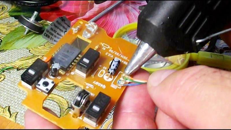 Ремонт компьютерной мыши Своими руками