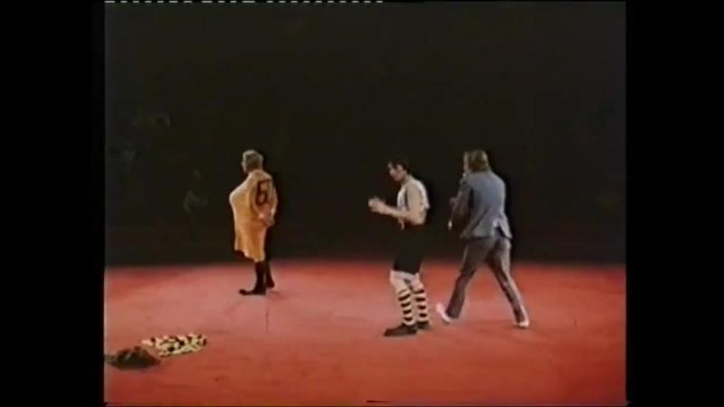 Клоуны Генрих Ротман и Геннадий Маковский (1979)