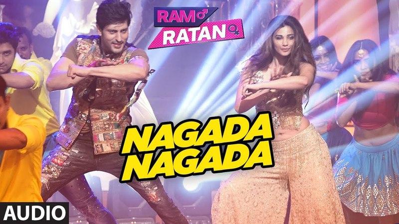 Nagada Nagada (Full Audio Song) | Ram Ratan | Bappi Lahiri | Daisy Shah | Bhumi Trivedi | T-Series