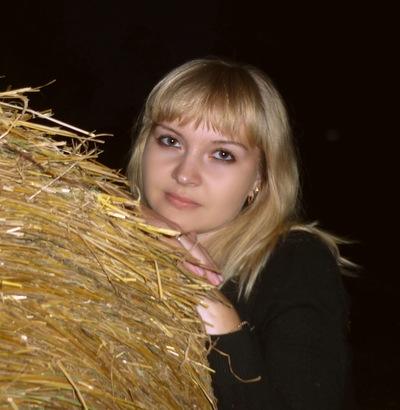 Вита Логинова, 20 сентября , Уфа, id72812597