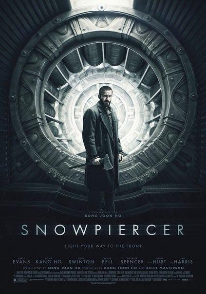 Сквозь снег (2014)