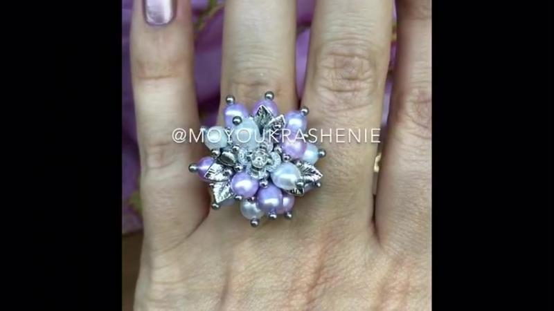кольцо Милагрос