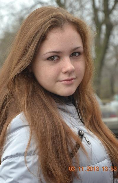 Алина Ивченко, 2 декабря 1997, Ростов-на-Дону, id137989271