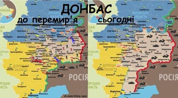 Существует высокая вероятность наступления боевиков на Широкино, - ГУР Минобороны - Цензор.НЕТ 1296