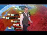 Погода сегодня, завтра, видео прогноз погоды на 4.8.2018 в России и мире
