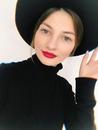 Юлия Роговая-Сердюкова фотография #1