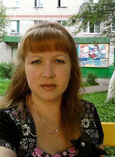 Наталья Беженар, 21 ноября , Саратов, id207259504