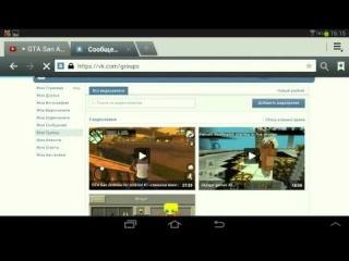 Как переносить видео с ютуба на сайт вконтакте