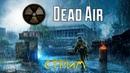 ВЫЖИВАНИЕ В ЗОНЕ. ПЕРВЫЙ СМОТР - S.T.A.L.K.E.R.: DEAD AIR 0.98b (ОБТ) стрим