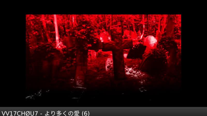 Live En ( ) die (死亡した) BW (モノクロ).pic