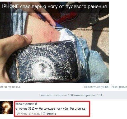 Комментарии)))