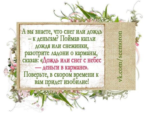 https://cs7055.vk.me/c7002/v7002190/942f/NPVGbUpWKfY.jpg