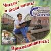 БИБЛИОТЕКИ г. Междуреченска