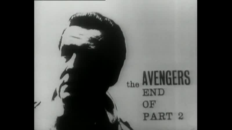 Мстители - 2 (The avengers - 2). 5. Ракетное топливо 23 (Propellant 23)