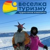 Лыжи стали ближе. Лыжный тур в Березовку