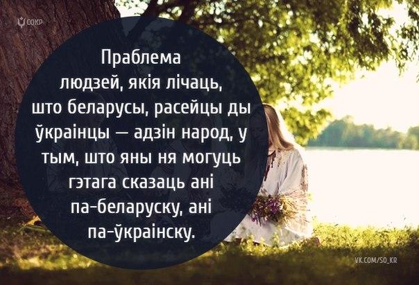 Необходимо созвать международную конференцию по рассмотрению нарушений прав крымских татар, - Фюле - Цензор.НЕТ 709