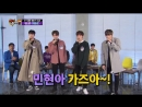 Wanna One sings BLACKPINKs Whistle in original key! [Happy Together_2018.01.2