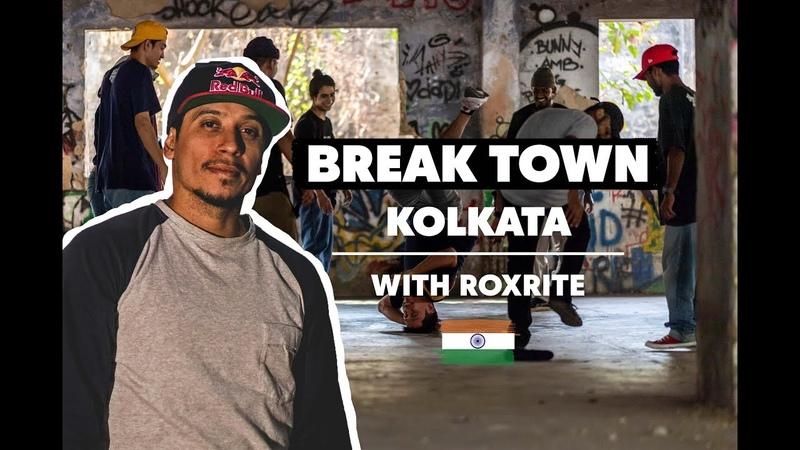 RoxRite checks out the breaking scene in Kolkata   Break-Town