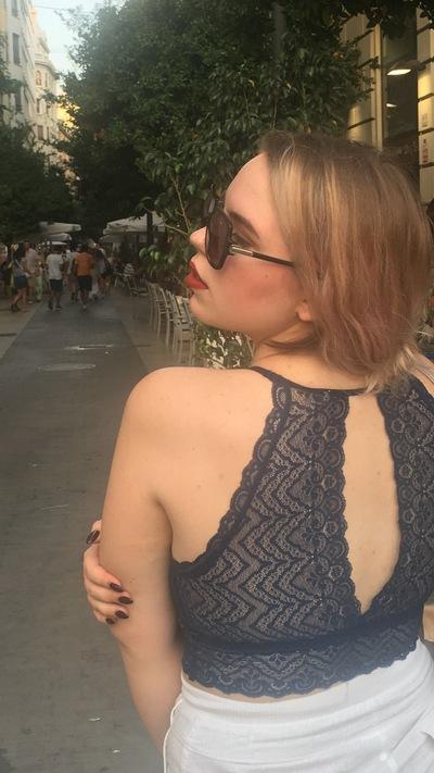 Алина Проценко