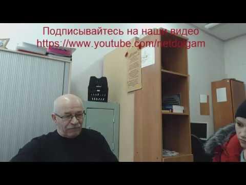 Как могут пришить уголовку за невозврат кредита в 39 тыс рублей