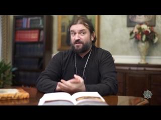 Реальность Бога. Почему люди сомневаются  Закон Божий с протоиереем Андреем Ткачёвым