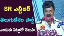 Talasani Srinivas About TDP Party Chandrababu Naidu Political Videos Netivaartalu