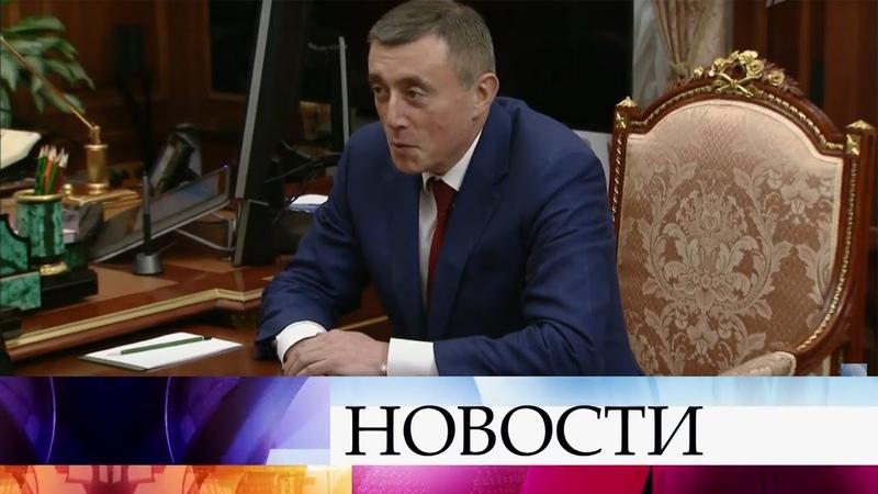 Владимир Путин своим указом назначил врио губернатора Сахалинской области