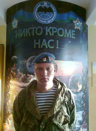 Сергей Литвинов, 16 мая , Гомель, id95515015