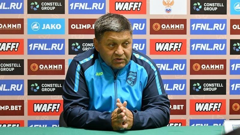 «Краснодар-2» - «Сибирь» (1:1). Сергей Кирсанов: «Мы не наиграли на большее»