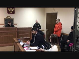 Хаски в суде