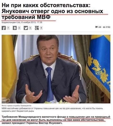 Из-за цен на газ число семей, которые обратятся за субсидиями, будет расти, - Розенко - Цензор.НЕТ 9777