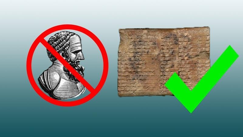 Расшифровали 3700 летнюю вавилонскую скрижаль