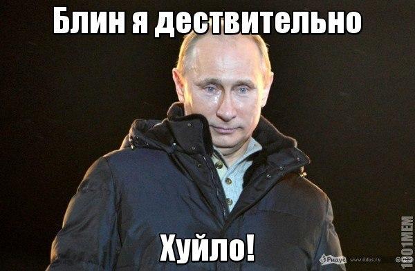Путин очень недоволен, что Гайдар получила украинское гражданство. Она станет мощным инструментом против российской пропаганды, - Саакашвили - Цензор.НЕТ 2212