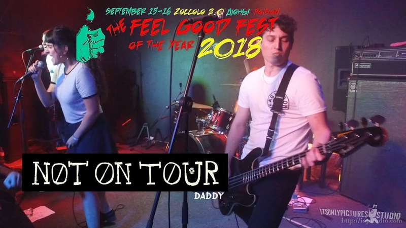 Not On Tour — Daddy (live@FEEL GOOD FEST 2018 St.Petersburg)