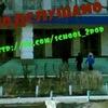 Подслушано в Школе №2 (г.Новоульяновск)™