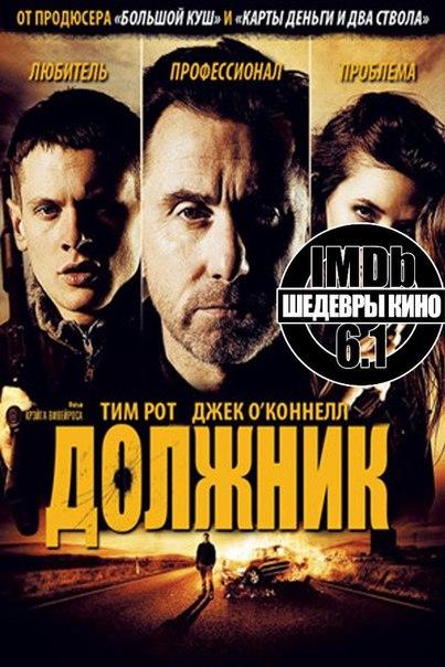 Достойный фильм, который заслуживает внимания всех, кто предпочитает данный жанр. Рекомендую к просмотру ????